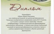 rubcova-3m-001